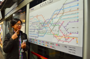 Seoul Metropolitan Subway Network